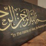 Tempah Khat & Calligraphy